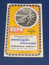 SPEEDWAY PROGRAMME - ENGLAND -v- POLAND -  5TH JULY 1974