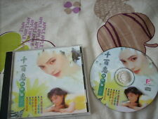 a941981 Mandarin Oldies CD Momoe 千百惠 精粹集 (2) Unplayed copy but it is opened