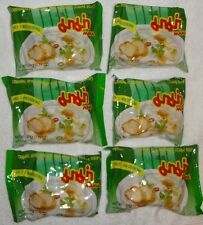MAMA ORIENTAL STYLE INSTANT FLAT NOODLES (CLEAR SOUP)