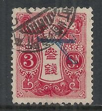 Japan stamps 1919 MI 135  AIRMAIL  CANC  VF