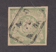 Peru Sc 14, Mi 15 used 1868-72 1d Coat of Arms, rare TAMBO DE MORA cancel, VF