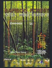 Grenada 2008 Bamboo/Plants/Nature/Flowers/Trees/Forest/StampEx 1v m/s (n33293)
