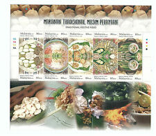 Malaysia Traditional Festive Food 2010 Stamp