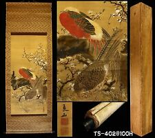 "Antique MEIJI Era ""Pheasant"" Japanese Hanging Scroll : Signed RYOZAN w/box"