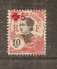 TIMBRE ASIA INDOCHINE INDOCHINA N°67 NEUF* MH CHINE CHINA VIETNAM ¤¤¤