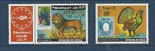 "SENEGAL  #C146-C147     MNH    ""PHILEXAFRIQUE"""