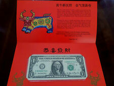 New Lucky Money $1 Dollar Note Year of the OX