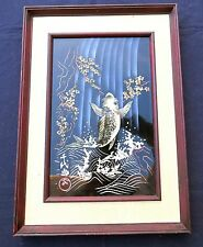 Vintage Japanese Etched Koi Carp Fish Picture Wall Hanging in Wood Frame