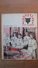 SCOUTISME / REVUE LOUVETEAU N° 8 AVRIL 1959 - SCOUTS DE FRANCE