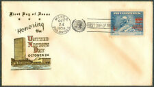 1959 Philippines HONORING UNITED NATIONS DAY First Day Cover - B