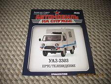 Avto na sluzhbe (Автомобиль на службе) magazine Nr.38 UAZ-3303 russe urss