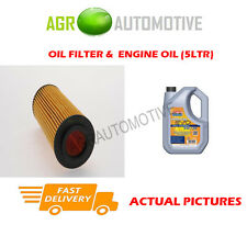DIESEL OIL FILTER + LL 5W30 ENGINE OIL FOR BMW 320D 2.0 150 BHP 2004-07