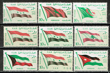 Egypt Arab Countries Flags stamps set 1964 MNH