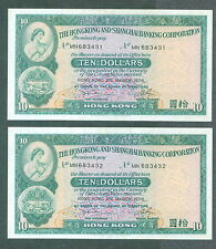 Hong Kong $10 HSBC cons pair MN 683431 - 432 1976 ef