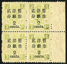 Imp China 1897' Dowager 2c on 2ca Dry Printing Var. Blk of 4 Margin MH/MNH OG