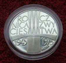 POLAND COIN 200 ZLOTYCH XXX ANNIVERSARY OF VICTORY 1975 YEAR SILVER ATTEMPT