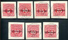 ÖSTERREICH FELDPOST ITALIEN PORTO 1-7 gestempelt 40€(D4574