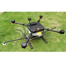 4-Axis Carbon Fiber 1200mm FPV Drone Quadcopter fr Plant Protection Agricultural
