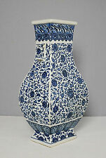 Chinese  Blue and White  Porcelain  Vase  With  Mark     M1528