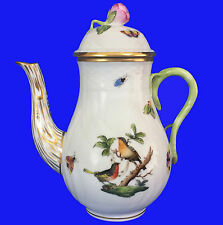 HEREND ROTHSCHILD BIRDS 1478  -  COFFEE OR CHOCOLATE POT - EXCELLENT!