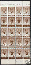 India 1948, 1 1/2as Gandhi Stamps sheet of 20 with Intact Upper & Lower Margins
