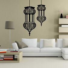 Islamic Muslim Art Culture Mural Removable Wall Sticker Vinyl Decal Home Decor
