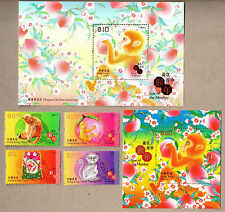 Hong Kong 2016-1 China Lunar New Year of Monkey Stamps + S/S + Silk Sheetlet 猴