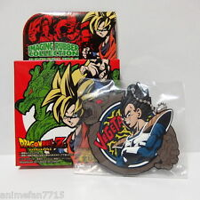DRAGON BALL VEGETA IMAGING RUBEER BALL CHAIN KEYCHAIN MEGAHOUSE JAPAN NEW