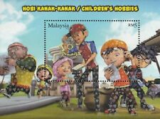 Children Hobbies Malaysia 2012 School Cartoon Animation (MS) MNH Glitter unusual