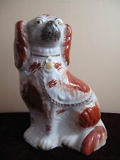 ANTIQUE STAFFORDSHIRE 19th  WALLY DOG SPANIEL FIGURE