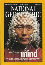 National Geographic March 2005 Ancient Peru Elite Inca what is in your mind?