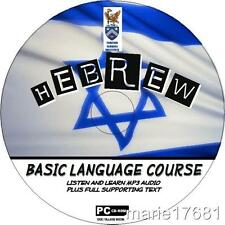 LEARN TO SPEAK HEBREW PC CD LANGUAGE COURSE EASY BEGINNER PROGRAM MP3 + TEXT NEW