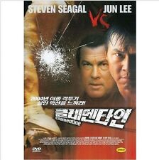 CLEMENTINE (2004) DVD -Steven Seagal (New & Sealed)