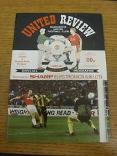 07/01/1991 Manchester United v Queens Park Rangers [FA Cup] (Token Removed). Bob