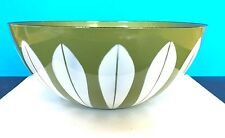 "Avocado Green Cathrineholm Lotus Bowl - 11"" Green White Mid-Century Modern"