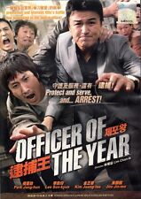 OFFICER OF THE YEAR 체포왕 KOREAN MOVIE DVD All Regio Excellent ENG SUB NTSC Boxset