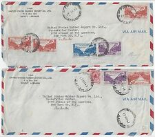 LEBANON 1947 FOUR AIRMAIL COVERS TO US FRANKED BAY OF DJOUNE ISSUES TO US RUBBER