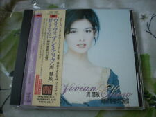 a941981 Vivian Chow Japan CD 周慧敏 Away from Sorrow 離開憂鬱的習慣 Polydor Asian Wave