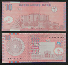 Bangladesh Paper Money 10 TAKA 2004 UNC