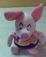 "Authentic Disney Winnie the Pooh Easter Egg Piglet the Pig Plush 9"" stuffed toy"