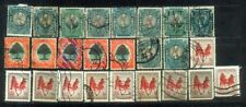 South Africa 25 Stamps Lot 4