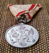 Montenegro - Bravery medal - Silver - Letter Ц - Rare variant