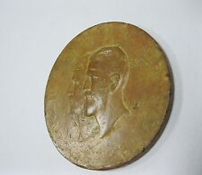 Table medal Romania 1906 King Carol I jubilee of 40 years bronze