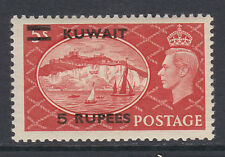 KUWAIT 1950 5r ON 5/- WITH EXTRA BAR AT TOP SG 91a MINT.