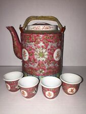 Porcelain ceramic made in China Tea Pot 4 Cups Pink white with oriental Patterns