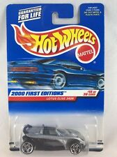 Hot Wheels 2000 First Editions Lotus Elise 340R  #15/36 Collector #75 MOC