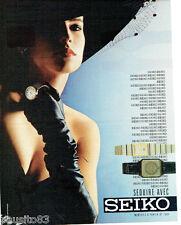 PUBLICITE ADVERTISING 115  1984  les montres femme SEIKO