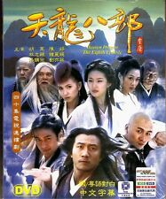 Heaven Dragon The Eight Episode 天龍八部,  40 episodes,Cantonese &,Chinese Sub