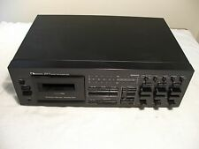 Vintage Nakamichi ZX-7 Cassette tape player deck