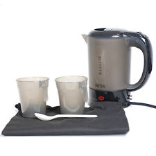 Netta 1000W Electric Portable Dual Voltage Travel Jug Kettle 0.5L with 2 Cups